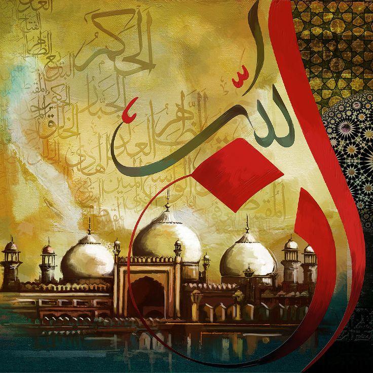 DesertRose///Badshahi Mosque Painting