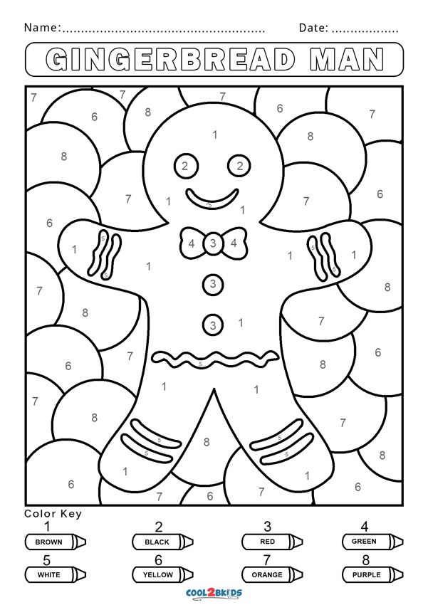 Free Color By Number Worksheets Cool2bkids Kids Christmas Coloring Pages Christmas Color By Number Christmas Coloring Pages