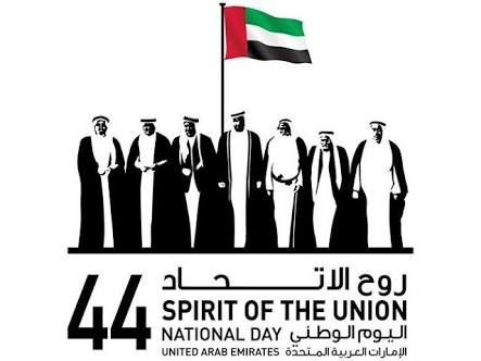 abu dhabi national day - Google Search