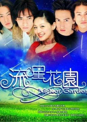 Meteor Garden. Barbie Shu, Jerry Yan, Vic Zhou, Vanness Wu, Ken Chu. First non-filipino tv drama that I really love watching multiple times