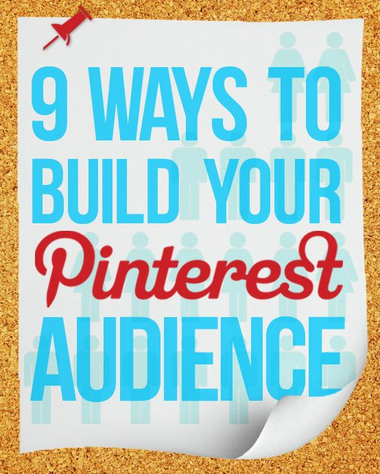 In her book Ultimate Guide to Pinterest for Business, marketing and branding expert Karen Leland provides a Pinterest roadmap that will help you drive website traffic, boost your brand and build business. In this edited excerpt, Karen outlines 9 strategies that will increase the number of people following your boards on Pinterest. http://entm.ag/13nwi88