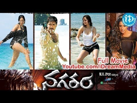 Nagaram is a 2008 Telugu Action Film, Starring - Srikant, Jagapati Babu, Kaveri Jha, Manisha Koirala & Others. Producers Was M. Anji Babu, P. Kishore Babu. Direction by C C. Srinivas