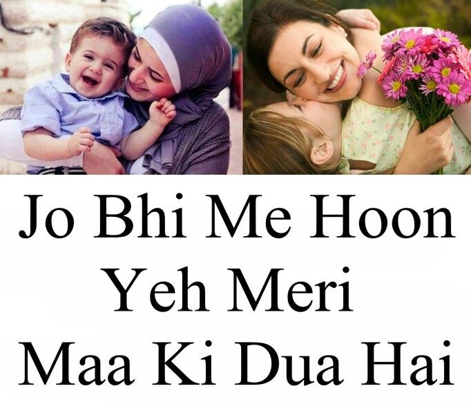 45 best images about Oh Dad... Mom on Pinterest | First love, Islam ...