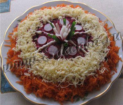 Салат Любовница - рецепт с фото