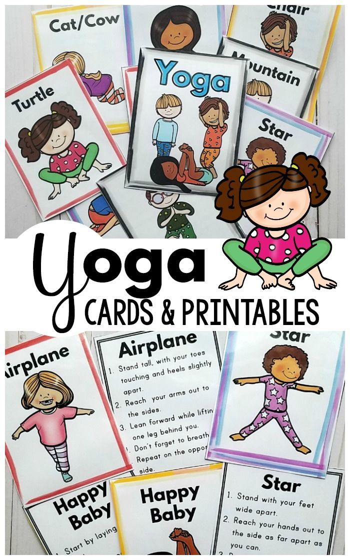 Yoga Printables that are perfect for incorporating yoga into the classroom, home or programming. Yoga for kids has many benefits so try out these fun kids yoga poses today! #kidsyoga #brainbreaks