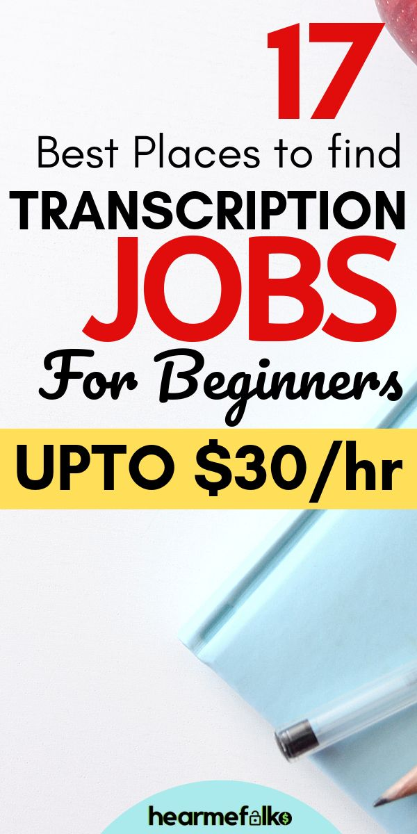 17 Best Online Transcription Jobs For Beginners (2019) – Hear Me Folks || Work from Home Jobs + Passive Income Side Hustle Ideas | Blogging +YouTube Tips