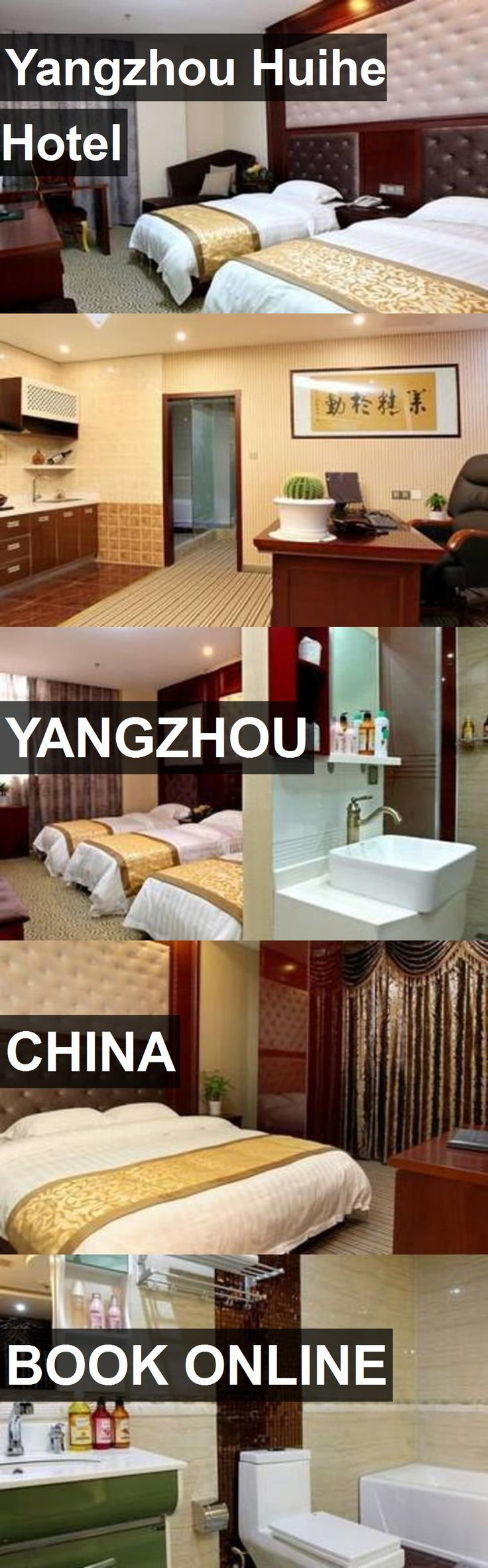 Yangzhou Huihe Hotel in Yangzhou, China. For more information, photos, reviews and best prices please follow the link. #China #Yangzhou #travel #vacation #hotel