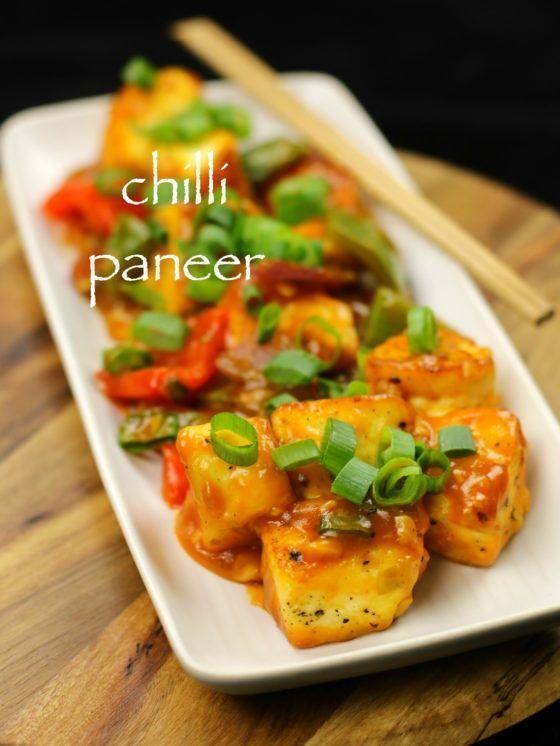 chilli paneer recipe   chilli paneer dry recipe   paneer chilli recipe