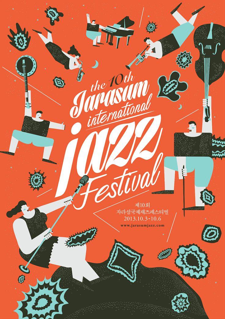 Jarasum International Jazz Festival 2013