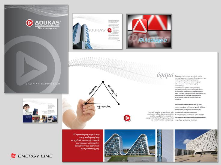DOUKAS SA, new Branding, logo & corporate id design, broshure & corporate video design
