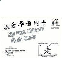 My First Chinese Flash Cards in Simplified Chinese. Flashcards to help kids speak Chinese in no time! 251 Flash Cards categorized to 18 vocabulary themes. Companion to the My First Chinese Words books. Cards include : English translations Pinyin Vocabulary theme numbers Stroke orders for the radicals.
