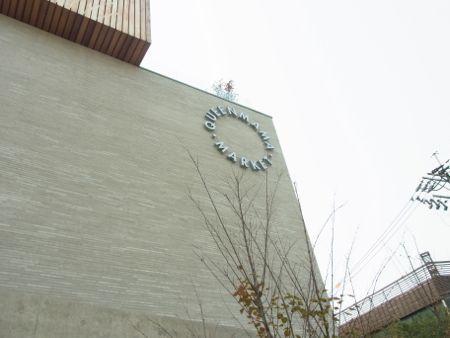 QUEEN MAMA MAREKET ・퀸마마마켓@島山公園 | 韓国雑貨の専門店 g.カロスキル ジャーナル