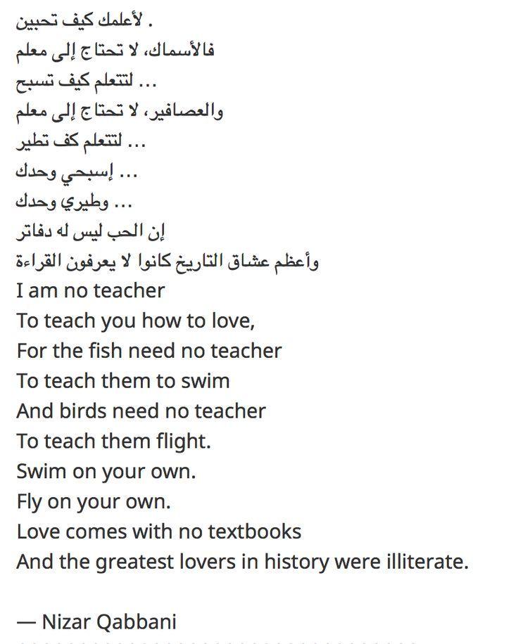 Learning Arabic MSA (#FabienneM) Translation Amman Jordan