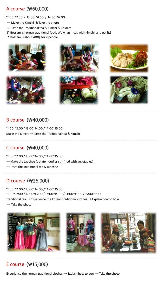 Bukchon Korean Traditional House