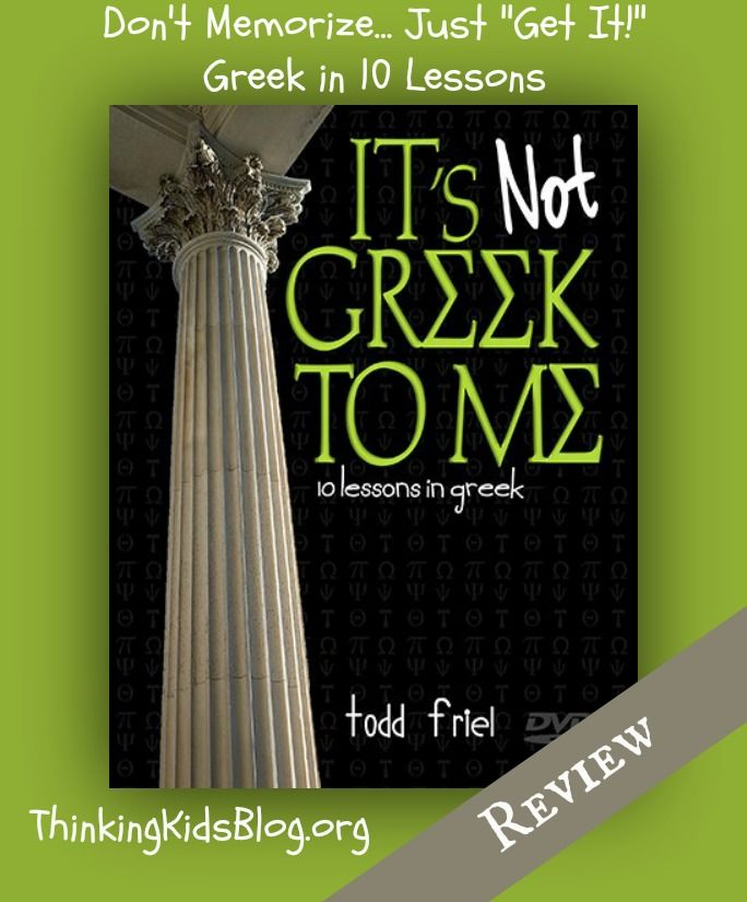 It's Not Greek to Me: 10 Lessons in Greek by Todd Friel {DVD Review}