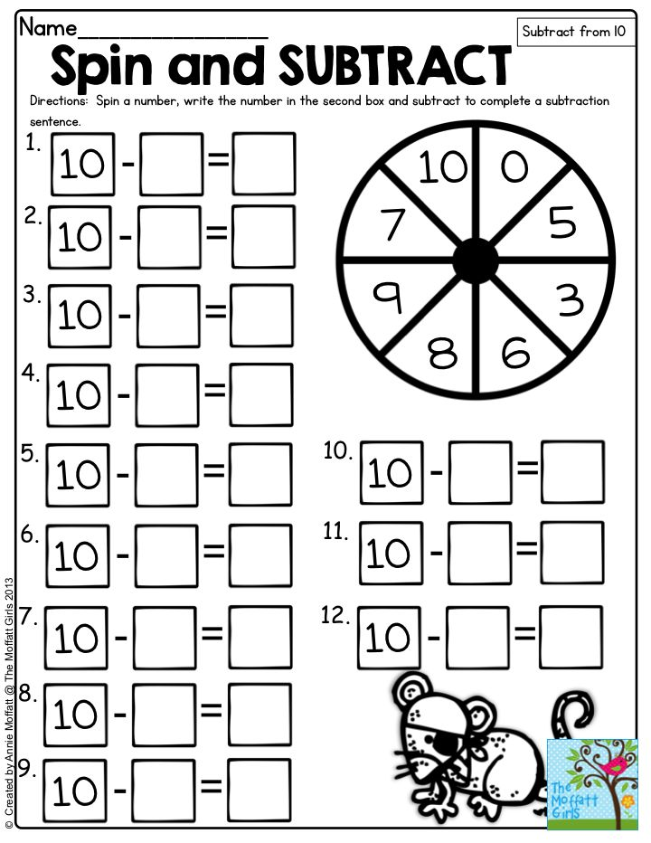 Spin and Subtract- Spin a number and subtract the number from 10!  The Interactive Math NO PREP Packets are full of fun ways to help children enjoy practicing their math facts! Great for summer review!