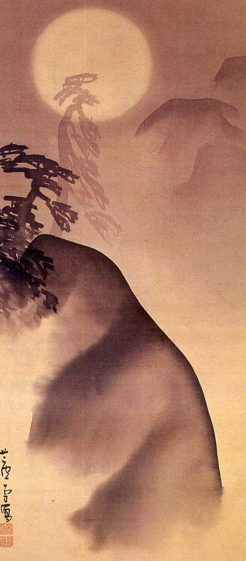 Nagasawa Rosetsu (1755-1799), Landscape in Moonlight, Japan
