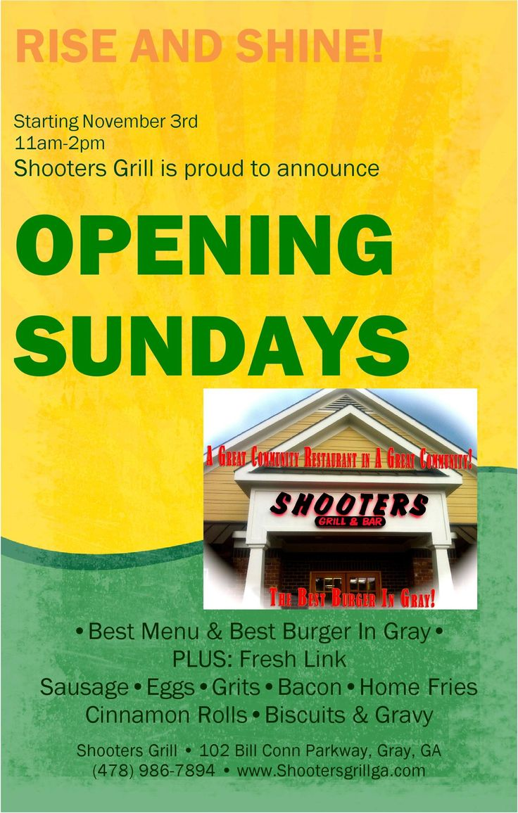 Sunday's Calling……Shooters Grill is Ready…Are YOU? See ya soon!