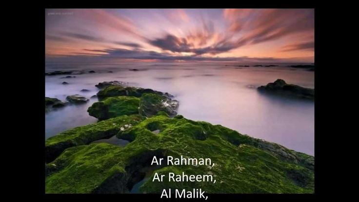 There are 99 names of Allah
