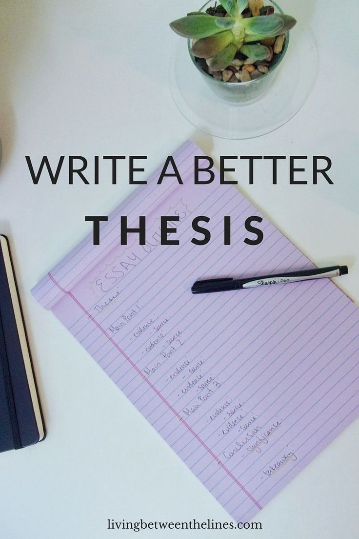 A good thesis is simple and specific