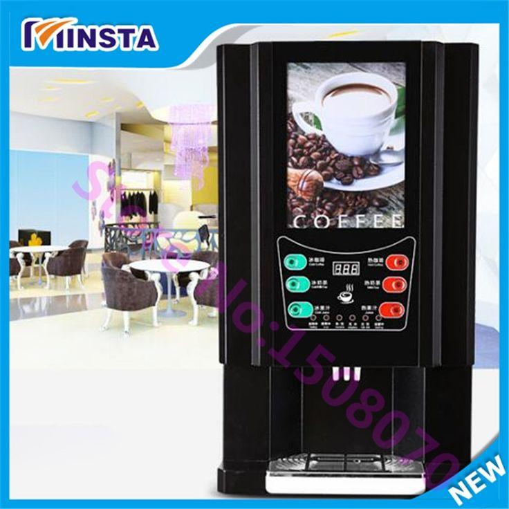 1170.00$  Buy here - http://alirsz.worldwells.pw/go.php?t=32758021675 - 2017 New arrival commercial instant coffee machine automatic coffee machine for sale