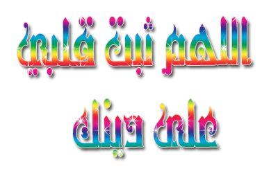 اللون الأزرق - منتديات مسلمة بقلوب تسعى للجنة