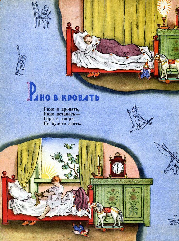 """Vladimir Konashevich """"Floating boats"""
