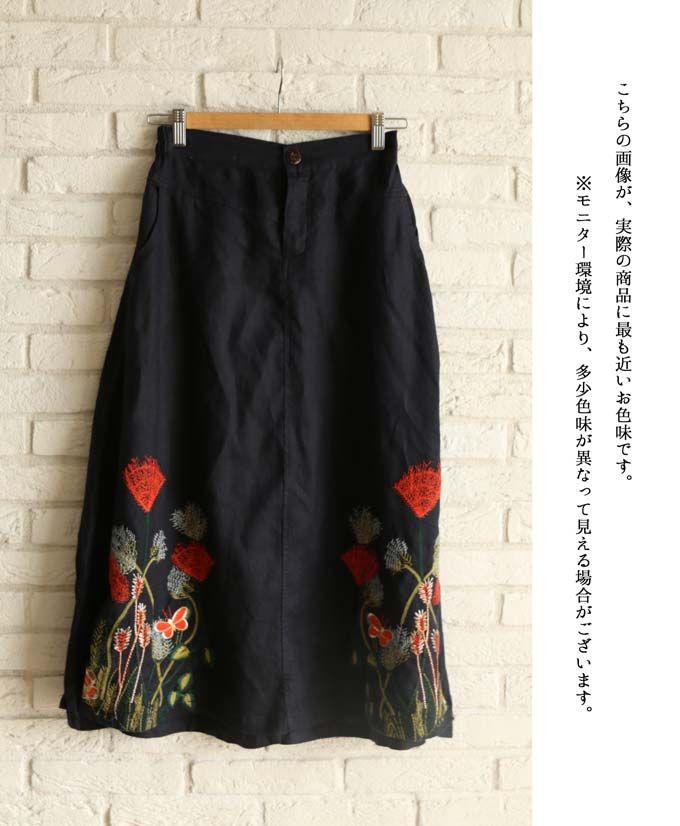 【楽天市場】【再入荷♪1月26日12時&22時より】(ネイビー)「mori」草花が色づく花刺繍スカート:cawaii