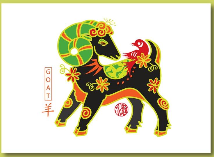 2015 Sheep, Goat, Ram Chinese New Year Card - Chinese ...