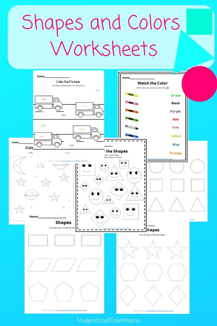 Shapes And Colors Worksheets Color Worksheets Color Activities Kids Budget [ 1102 x 735 Pixel ]