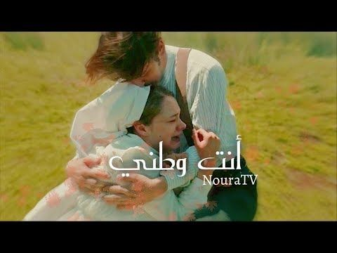 Pin By Nour Abusaleeq On Vatanim Sensin Video