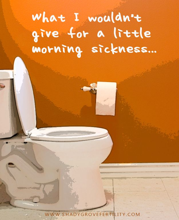 What I wouldn't give for a little morning sickness. #infertility