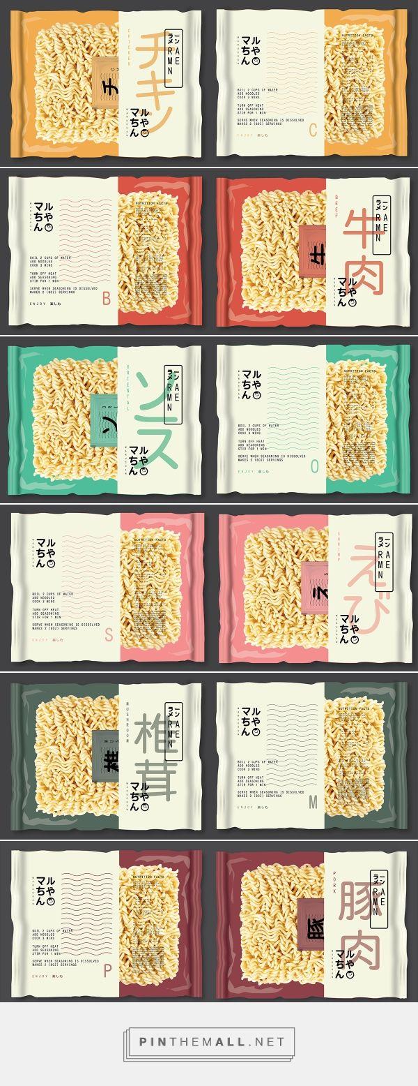 Ramen Noodle Redesign by Jess DePaul