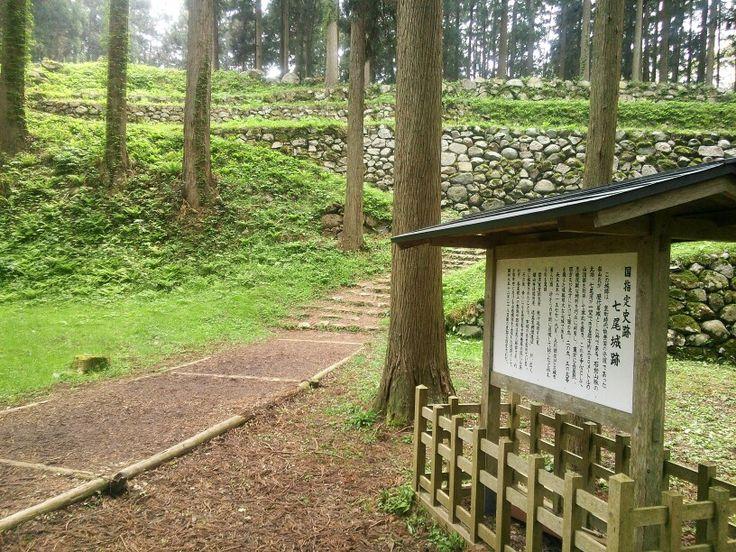 Nanao Castle