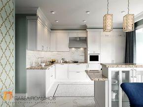 Фото: Кухня - Квартира в стиле американской неоклассики, ЖК «Академ-Парк», 107 кв.м.