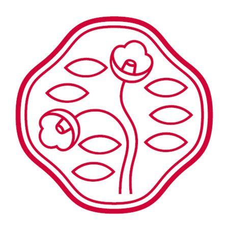 CI of Japanese cosmetics company SHISEIDO.