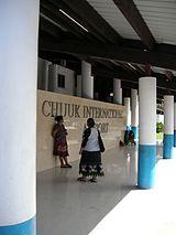 チューク諸島チューク国際空港 - Wikipedia