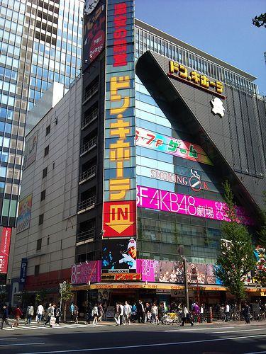 "Tokyo - Shopping - Souvenirs Don Quijote - Box store . ""Donki"""