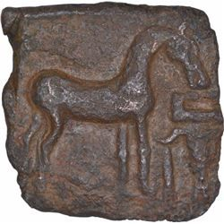 Rare Copper Square Coin of Chola Dynasty of Sangam Period.