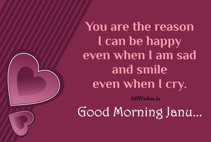 Very Romantic Good Morning Janu Wallpaper - To Greet Wife