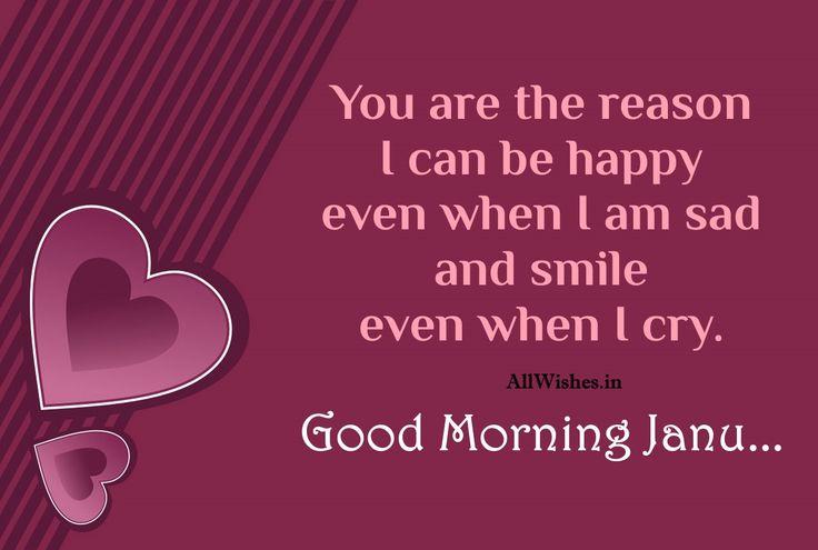 Very Romantic Good Morning Janu Wallpaper - To Greet Wife Husband GF BF Girlfriend Boyfriend saying Jaanu