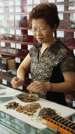 The ancient use of Chinese herbs for fertility.