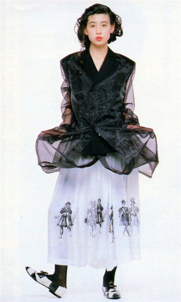 COMME des GARÇONS Spring Summer 1989