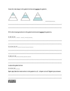 Patterns Assessment - Meets Math Common Core Standards