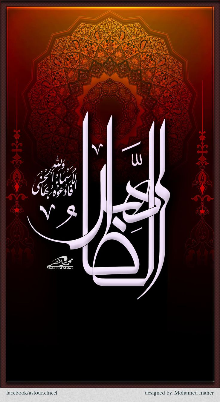 Az-Zahir ~ The Manifest One
