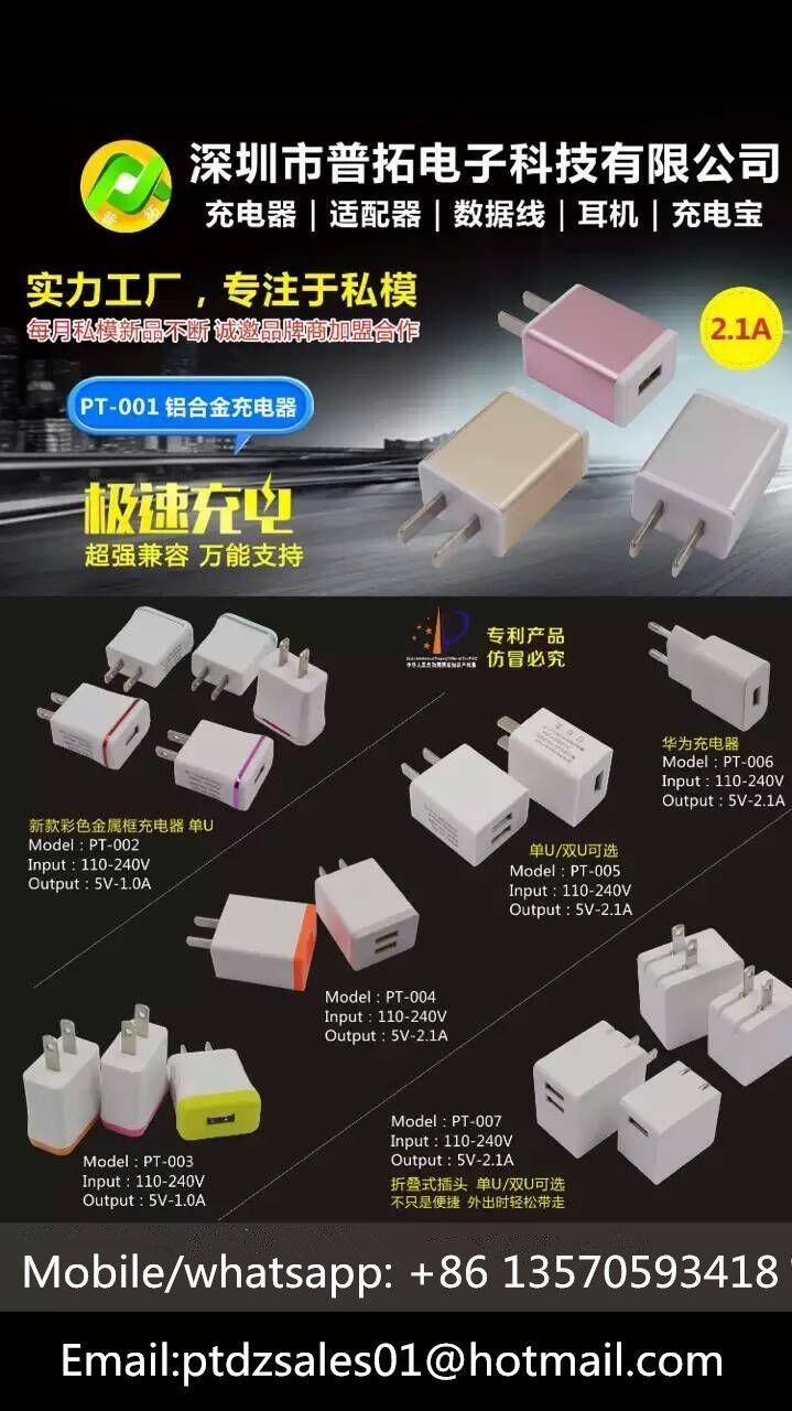Shenzhen PuTuo Electronic Technology Co.Ltd Add:3th Floor, Building B4, AnLe Industry Zone B, No.172 Of Hangcheng Avenue Of Gushu Village, Xixiang Town, Baoan Dict, Shenzhen, China Tel:86 0755 23221580 Fax:86 0755 23222669 Email:ptdzsales01@hotmail.com Contact:Yuki Zhang Whatsapp/Mobile:+8613570593418 Wesite:https://ptkjmf.en.alibaba.com/