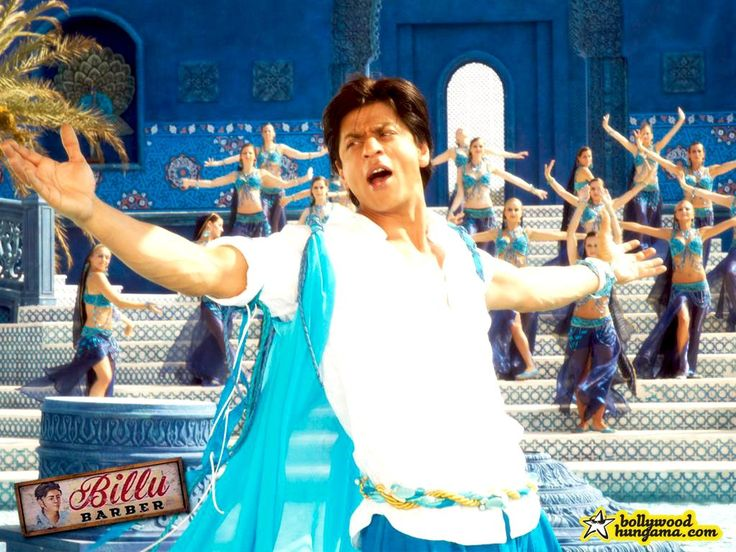 Shahrukh Khan in song 'Marjaani' from Billu Barber (2009)