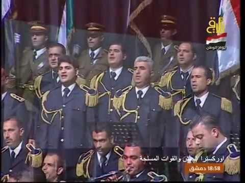 "حُمَاةَ الدِّيَار / ""Guardians of the Homeland"" - National Anthem of the Syrian Arab Republic (performed by the Band and Choir of the Syrian Arab Army)"