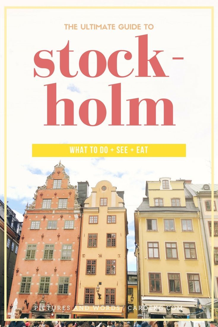 The ultimate guide to all the things you must do, see, and eat for a perfect trip to Stockholm /// Stockholm Travel Guide, Stockholm City Guide, Stockholm must-dos, Things to do in Stockholm, Stockholm activities, Sweden Travel