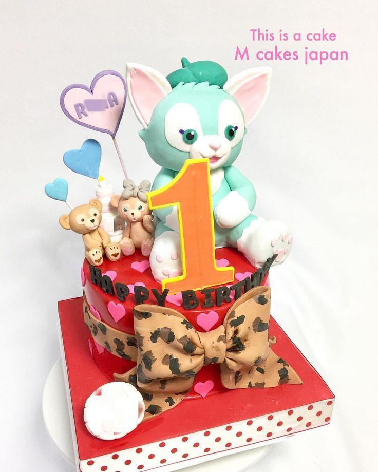 可愛いキャラクターの1stバースデーケーキ✨#ジェラトーニもケーキだよ #1歳誕生日 #はじめて #バースデー #ケーキ #1歳 #ジェラトーニ #ダッフィ #シェリーメイ #sherrymae #jeratoni #duffy #1stbday #cake #fondantcake #fondantfigure #japan